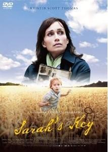 [DVD] サラの鍵