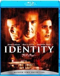 [Blu-ray] アイデンティティー