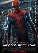 [3D&2D Blu-ray] アメイジング・スパイダーマン