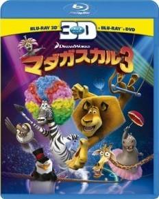 [3D&2D Blu-ray] マダガスカル3