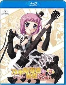 [Blu-ray] 乃木坂春香の秘密 ぴゅあれっつぁ♪ 第5巻