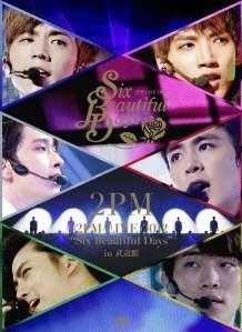 "[DVD] 2PM LIVE 2012 ""Six Beautiful Days"" in 武道館"