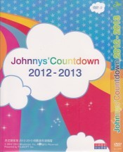 [DVD] Johnny's Count Down 2012-2013