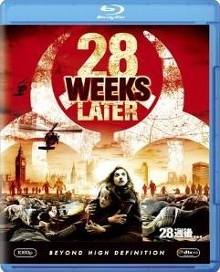 [Blu-ray] 28週後…