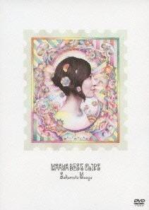 [DVD] 坂本真綾「MAAYA BEST CLIPS」