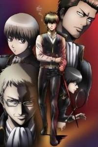 [DVD] 銀魂 よりぬき銀魂さんオンシアター2D 真選組動乱篇