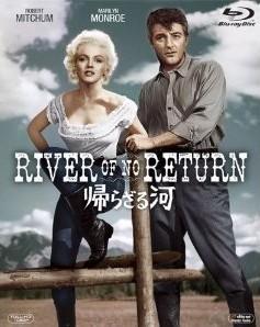 [Blu-ray] 帰らざる河