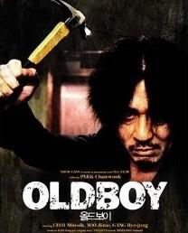 [Blu-ray] オールド・ボーイ