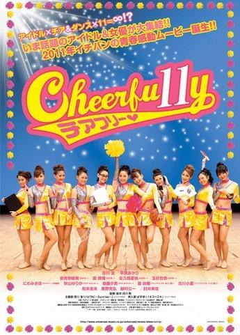 [DVD] Cheerfu11y / チアフリー