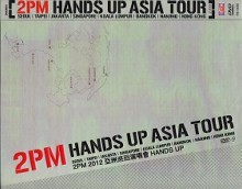 [DVD] 2PM Hands Up Asia Tour