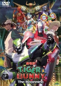 [DVD] 劇場版 TIGER & BUNNY -The Beginning-
