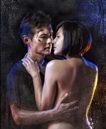 [DVD] 女と男の熱帯