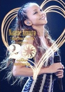 [DVD] namie amuro 5 Major Domes Tour 2012 ~20th Anniversary Best~