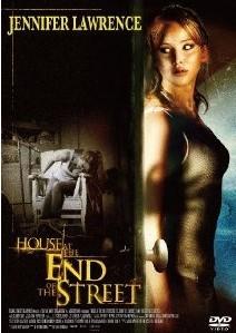 [DVD] ボディ・ハント