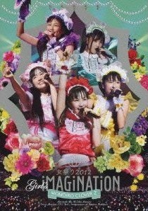 [DVD] 女祭り2012-Girl's Imagination-