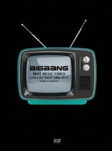 [DVD] BIGBANG BEST MUSIC VIDEO COLLECTION 2006-2012 -KOREA EDITION-