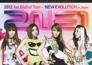 [DVD] 2NE1 2012 1st Global Tour - NEW EVOLUTION in Japan