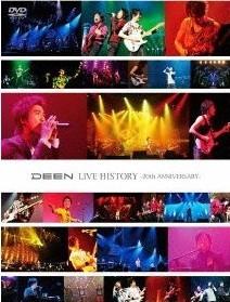 [DVD] DEEN LIVE HISTORY ~20th ANNIVERSARY~