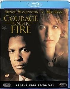 [Blu-ray] 戦火の勇気