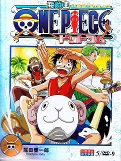 [DVD] ワンピース ONE PIECE 1-75