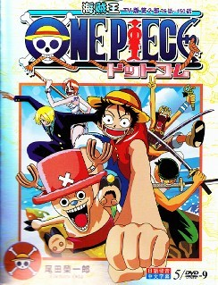 [DVD] ワンピース ONE PIECE 76-150