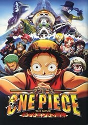 [DVD] ワンピース ONE PIECE 151-227