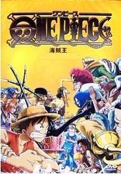 [DVD] ワンピース ONE PIECE 304-377