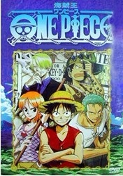[DVD] ワンピース ONE PIECE 378-450