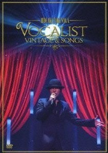 [DVD] Concert Tour 2012 VOCALIST VINTAGE & SONGS