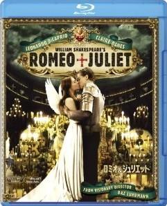 [Blu-ray] ロミオ&ジュリエット
