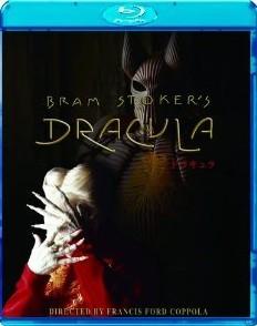 [Blu-ray] ドラキュラ