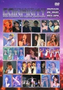 [DVD] Animelo Summer Live 2012 -INFINITY∞- 8.26