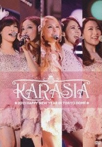 [DVD] KARASIA 2013 HAPPY NEW YEAR in TOKYO DOME