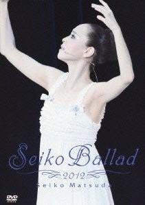 [DVD] Seiko Ballad 2012