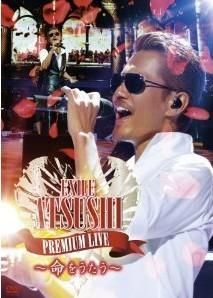 [DVD] EXILE ATSUSHI PREMIUM LIVE ~命をうたう~