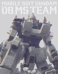 [Blu-ray] 機動戦士ガンダム 第08MS小隊 Vol.03