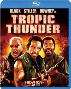 [Blu-ray] トロピック・サンダー/史上最低の作戦