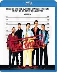 [Blu-ray] ユージュアル・サスペクツ