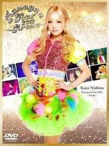 [DVD] Kanayan Tour 2012 ~Arena~