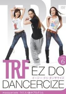 [DVD] TRF イージー・ドゥ・ダンササイズ Disc.6
