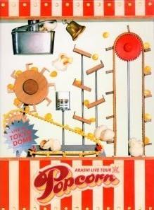 [DVD] ARASHI LIVE TOUR Popcorn