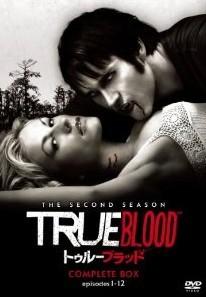 [DVD] True Blood / トゥルーブラッド DVD-BOX シーズン2