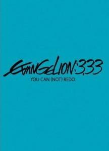[Blu-ray] ヱヴァンゲリヲン新劇場版:Q EVANGELION:3.33 YOU CAN (NOT) REDO.