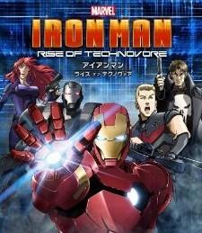 [DVD] アイアンマン ライズ・オブ・テクノヴォア
