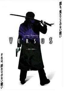 [Blu-ray] VERSUS ヴァーサス
