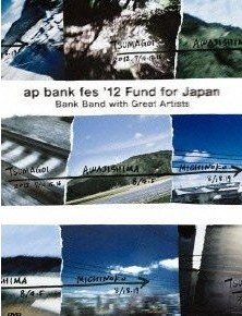 [DVD] ap bank fes '12 Fund for Japan