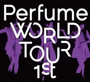 [DVD] Perfume WORLD TOUR 1st