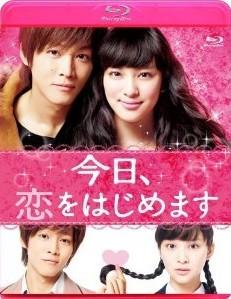 [Blu-ray] 今日、恋をはじめます