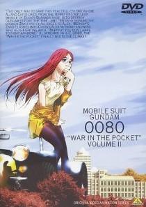 [DVD] 機動戦士ガンダム 0080 ポケットの中の戦争 後編