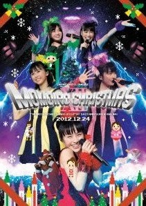 [DVD] ももいろクリスマス2012 LIVE DVD-24日公演-